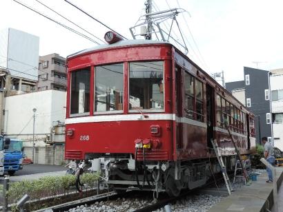 DSCN9576.jpg