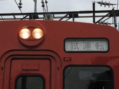 DSCN9818.jpg