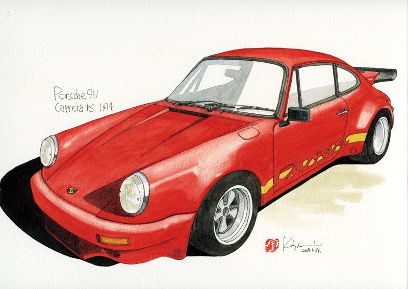 Porsche74carrera.jpg