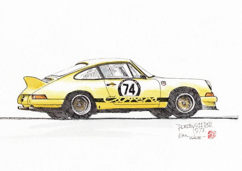 Porsche911RSR_1973.jpg