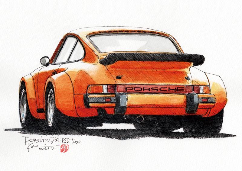 Porsche934RSRturbo.jpg