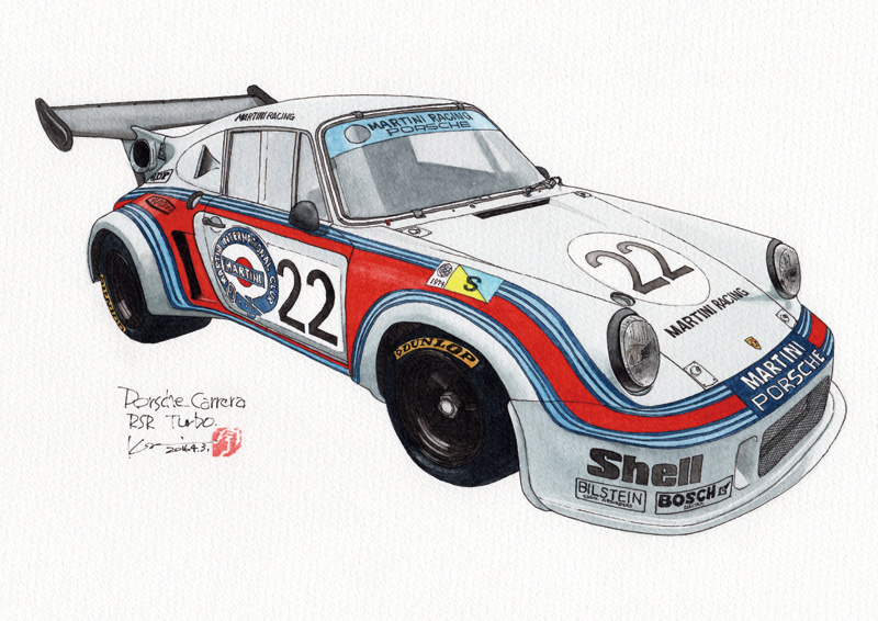 Porsche_Carrera_RSR_turbo.jpg