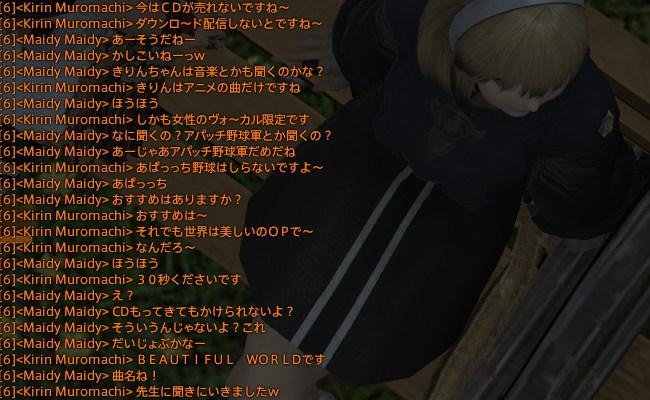 テスト放送日放送準備中2