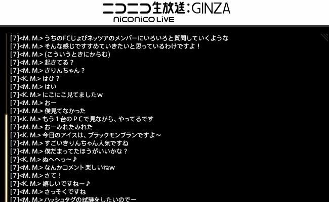 テスト放送日放送準備中3