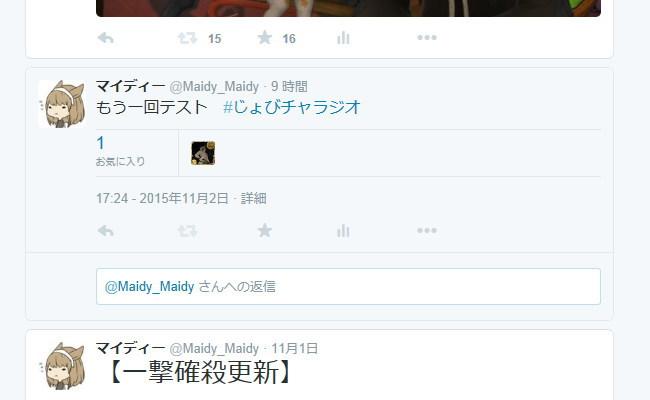 テスト放送日放送3