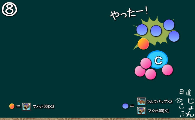 LoVM18.jpg