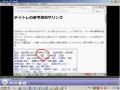 onaji-tabu-de-hiraku-b2.jpg