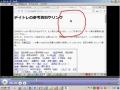 onaji-tabu-de-hiraku-b3.jpg