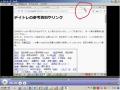 onaji-tabu-de-hiraku-b5.jpg