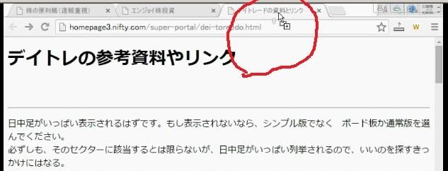 onaji-tabu-de-hiraku-c.jpg