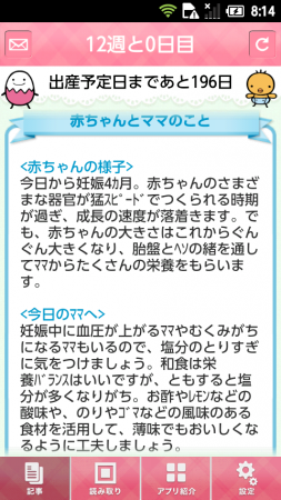 20151028-081412.png