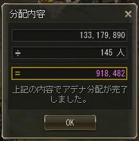 151026QA2.png