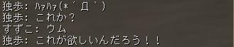 151022ソロ2-1