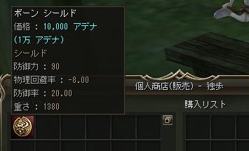 151023レース1-2
