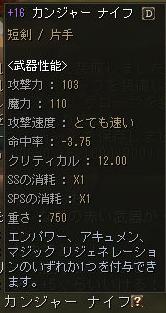 151025赤武器3