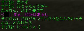151027オルコア4ひよこ