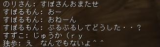 151027レース24獣か(ry