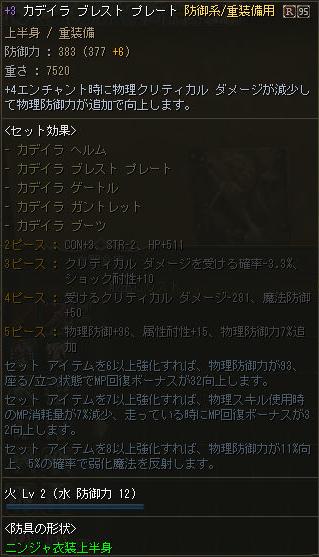 ライブカデイラ忍者
