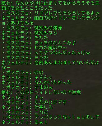 151104プチハン1合流