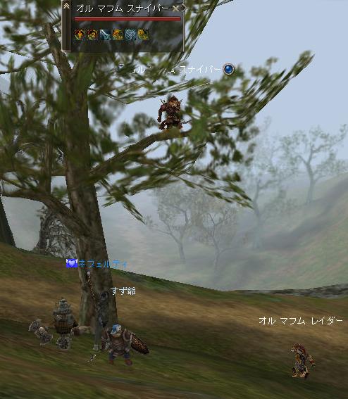 151105爺ソロ1木の上