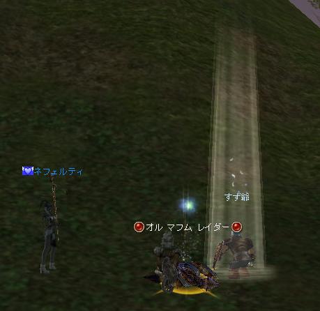 151105爺ソロ4LvUP