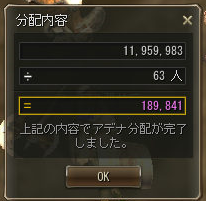 151105レイド10コア分配
