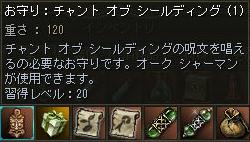 151106詐欺3
