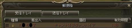 151106詐欺1