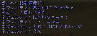 151109in後1
