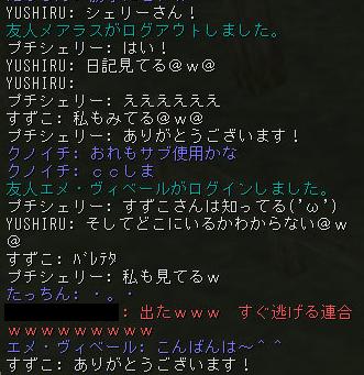 151109豊田さん2