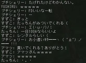 151109豊田さん3-2
