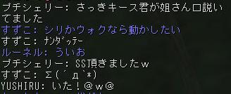 151109豊田さん4-1