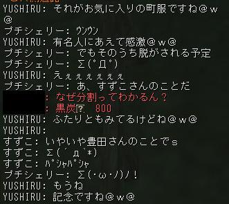151109豊田さん5