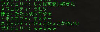 151109クラハン1しっぽ