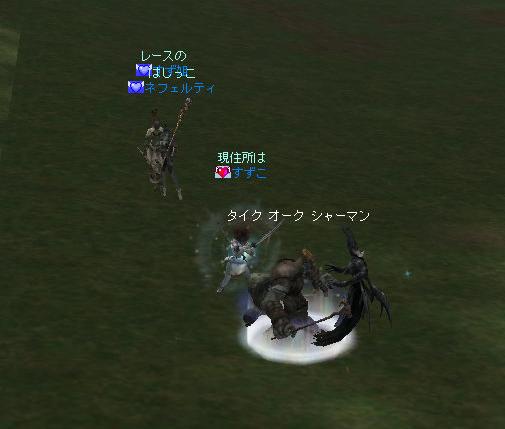 151109鏡2