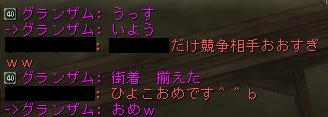 151110農民グラン1-1