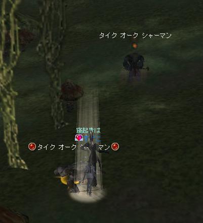 151110鏡ソロ5LvUP