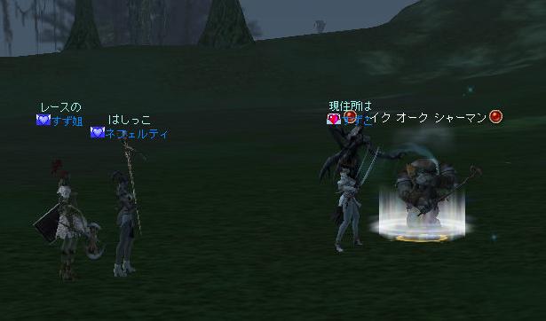 151110鏡ソロ1