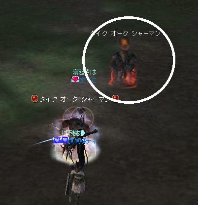 151110鏡ソロ3