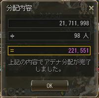 151111コア分配