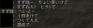 151112オル1PTL