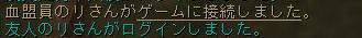 151112オル7-1のりさん