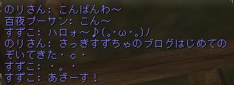 151112オル7-2のりさん
