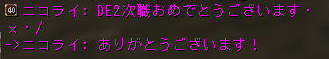 151112オル10-2ニコライさん