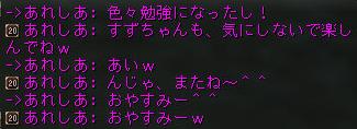 151113処刑ソロ2-5