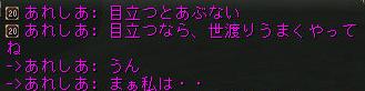 151113処刑ソロ2-1
