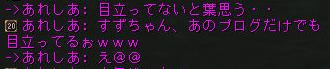 151113処刑ソロ2-2