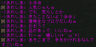 151113処刑ソロ2-3