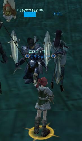 151201鯖武器2