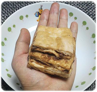 コンビニスイーツ ローソン 菓子パン メープルビスケット10